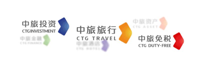 新中旅,新征程 | 八月,与最美的中国重新出发