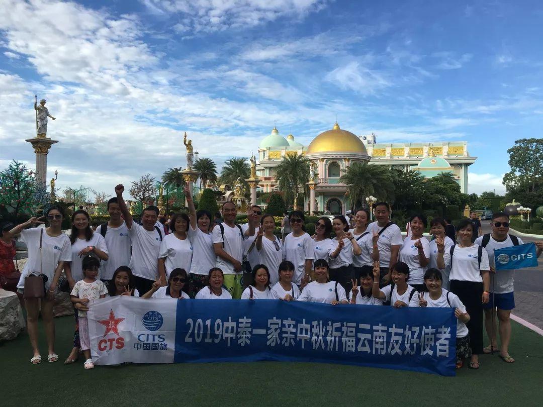 出行有礼,为中国加分——中国旅游集团旅行服务事业群积极开展文明旅游宣传活动